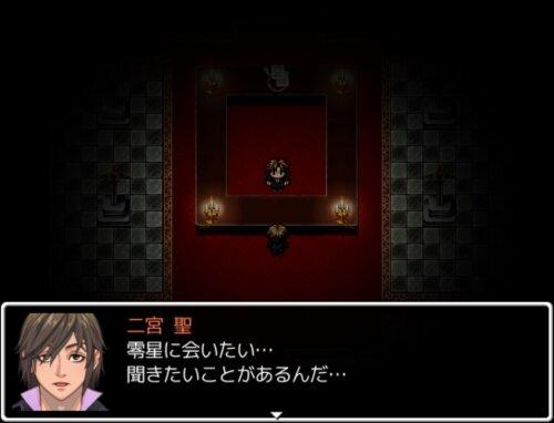 厨二病メシアランサーⅢ Game Screen Shot1
