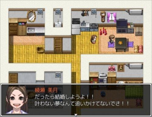 厨二病メシアランサーⅢ Game Screen Shot2