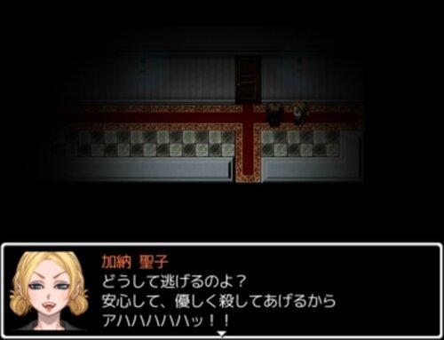 厨二病メシアランサーⅢ Game Screen Shot5