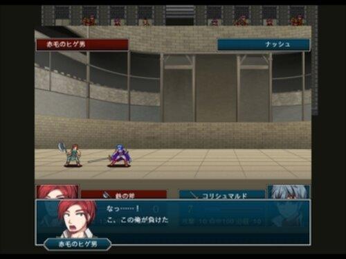 ランタイム・サーガ Game Screen Shot2