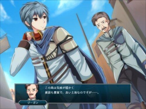 ランタイム・サーガ Game Screen Shot3