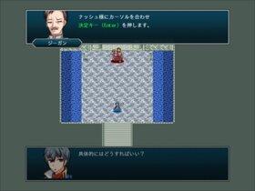 ランタイム・サーガ Game Screen Shot4