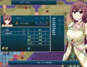 ランタイム・サーガ Game Screen Shot