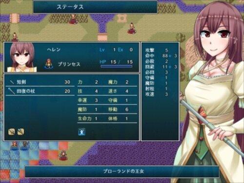ランタイム・サーガ Game Screen Shots