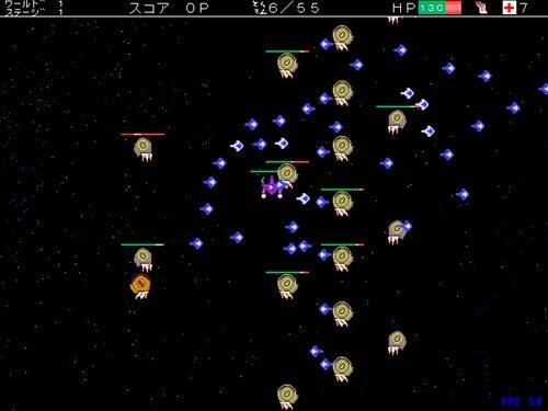 地獄の使いレイン(縮小版) Game Screen Shot1