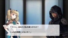 Mansion Master  Game Screen Shot2