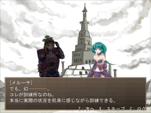 育成物語 Game Screen Shot2