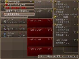 育成物語 Game Screen Shot3
