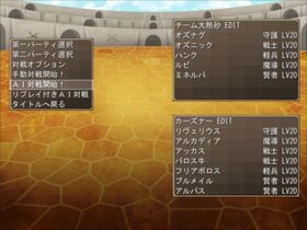 育成物語 Game Screen Shot5