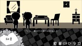 チェックメイト Game Screen Shot3