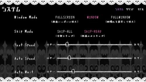 チェックメイト Game Screen Shot5