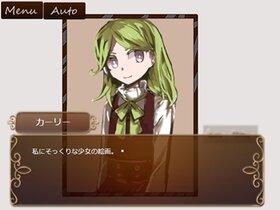 Goodbye Carol Game Screen Shot3
