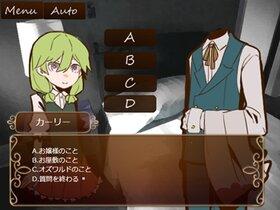 Goodbye Carol Game Screen Shot4