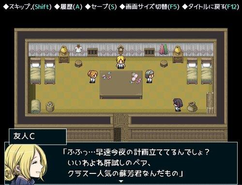 サマーナイトミラクルミッション Game Screen Shot2