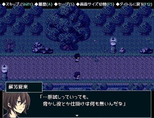 サマーナイトミラクルミッション Game Screen Shot3