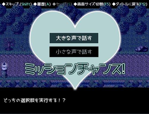 サマーナイトミラクルミッション Game Screen Shot4