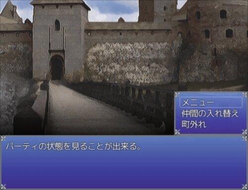 るしりーと天空の塔 Game Screen Shot2