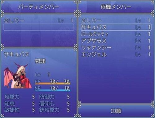 るしりーと天空の塔 Game Screen Shot3