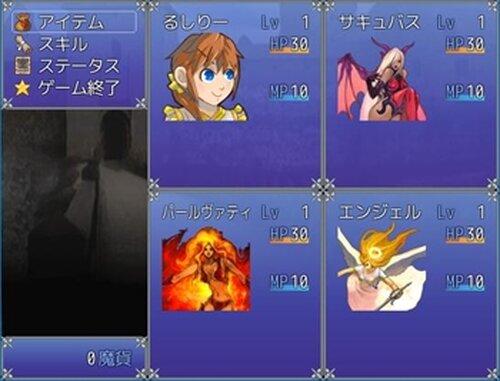 るしりーと天空の塔 Game Screen Shot5