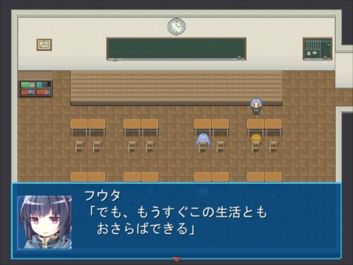 自由ナ人生ハ、イカガ? Game Screen Shot1