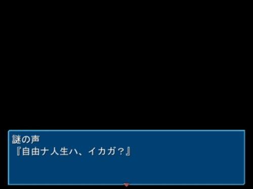 自由ナ人生ハ、イカガ? Game Screen Shot2