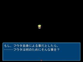 自由ナ人生ハ、イカガ? Game Screen Shot4