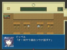 自由ナ人生ハ、イカガ? Game Screen Shot5