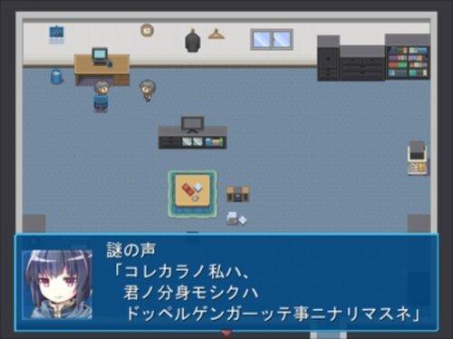 自由ナ人生ハ、イカガ? Game Screen Shots