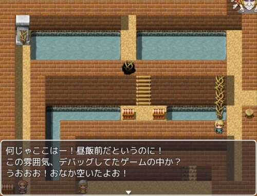 バグの中にいる Game Screen Shot1
