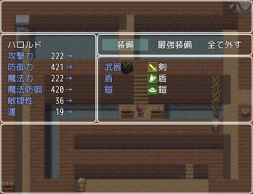 バグの中にいる Game Screen Shot4