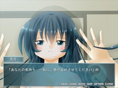 さよなら、リアル Game Screen Shot5