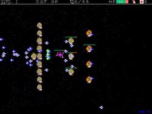 地獄の使いレイン(縮小版) Game Screen Shots