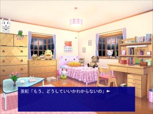 その傷に触れて Game Screen Shot4