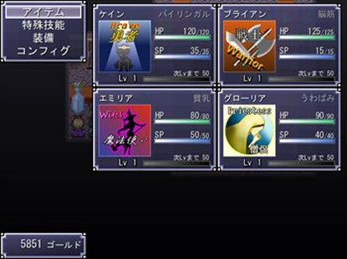 SaveHer Game Screen Shot2