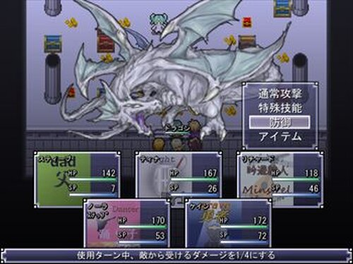 SaveHer Game Screen Shot3