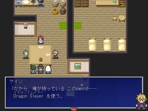 SaveHer Game Screen Shot4