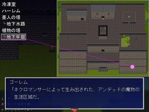 SaveHer Game Screen Shot5