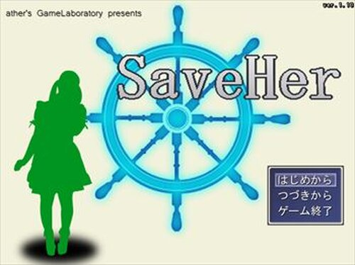 SaveHer Game Screen Shots