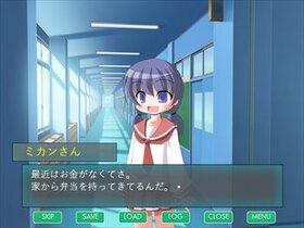 延長された表現形 Game Screen Shot3