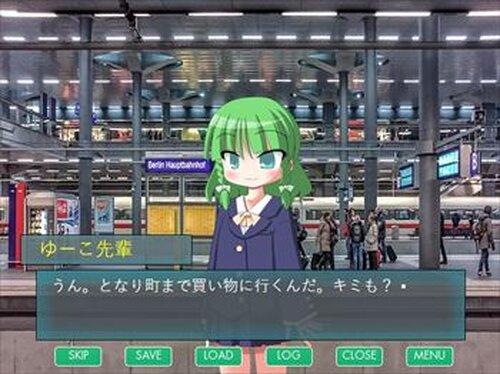 延長された表現形 Game Screen Shot4