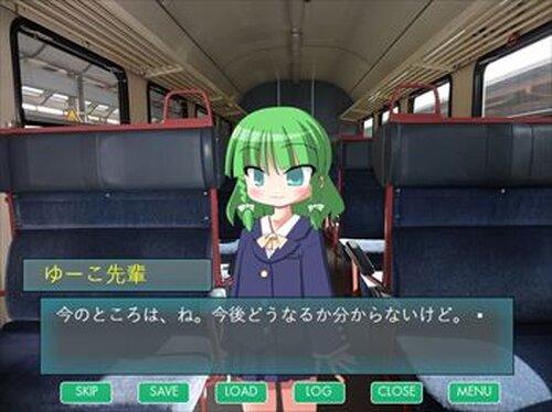 延長された表現形 Game Screen Shot5