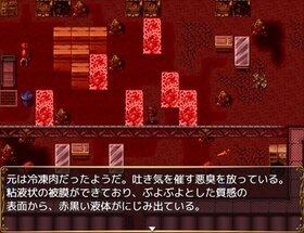 C計画 廃工場にて Game Screen Shot3