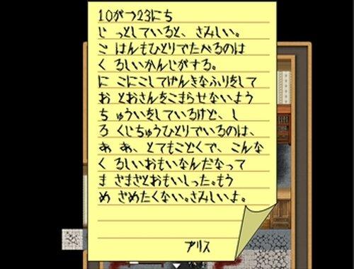 C計画 廃工場にて Game Screen Shot5