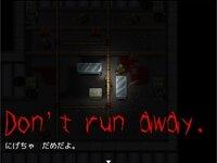 C計画 廃工場にてのゲーム画面