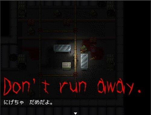 C計画 廃工場にて Game Screen Shots