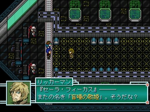 Qualia-盲唖の歌姫- Game Screen Shot