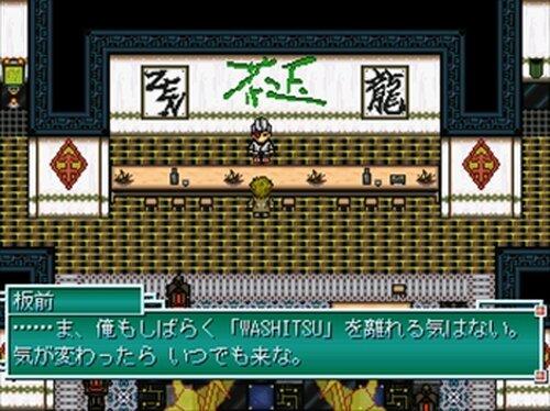 Qualia-盲唖の歌姫- Game Screen Shot3