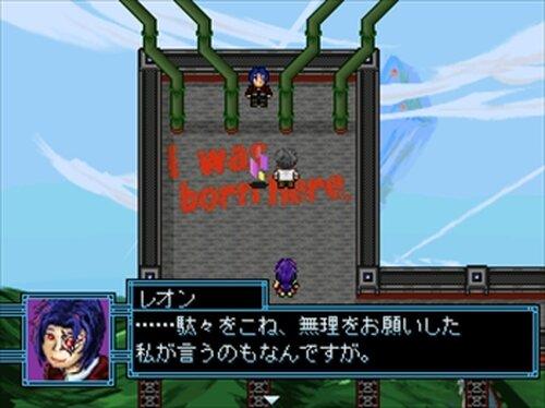 Qualia-盲唖の歌姫- Game Screen Shot4