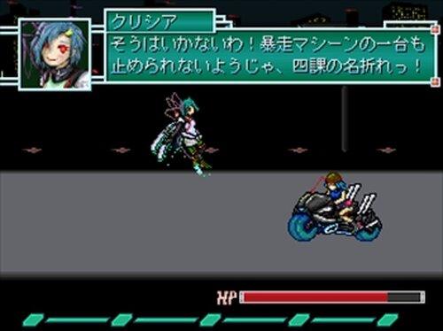 Qualia-盲唖の歌姫- Game Screen Shot5