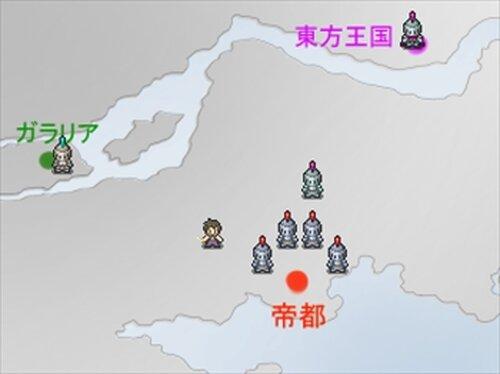 ガラリアの天使 Game Screen Shot1